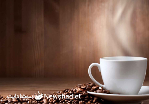 خواص قهوه - سلامت مغز - تقویت ذهن - خوراکی تقویت حافظه