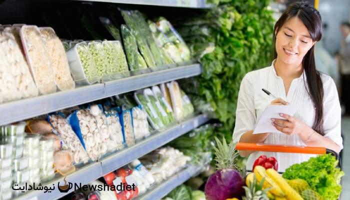 رژیم سالم - برنامه غذایی سالم - کاهش وزن - چربی سوزی