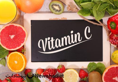 ویتامین c - سلامت مغز - خوراکی تقویت حافظه